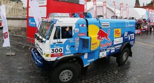 Silk Road Rally Sets Off From Moscow's Iconic Red Square