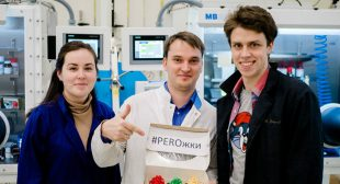 Russian Scientists Create Light-Emitting Nanoantennas