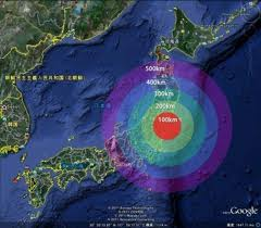 Magnitude 4.7 earthquake recorded just 25 km off the Fukushima nuclear plant