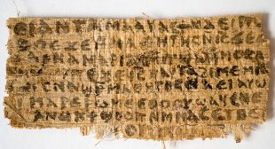 Jesus€™ wife€™ papyrus not a modern forgery, scientific tests say