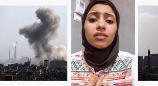 Gaza Student: An Israeli Bomb Killed My Pregnant Cousin. The US Is Complicit.