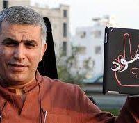 Bahrain jails prominent activist Rajab for 3 years