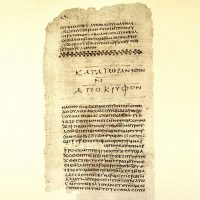 Jesus brother James mentioned in ancient Christian document found at Oxford