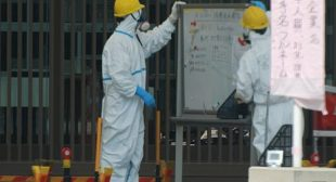 Nuclear event – Tons of highly radioactive water leaked into the ocean from Fukushima nuclear plant