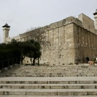 Israel charges UNESCO with 'Fake history'
