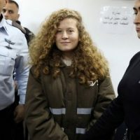 Israel Detains 10 Ahed Tamimi Relatives, Teen Who Was Shot in the Face