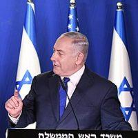 Israel: PM Netanyahu Rushed to Hospital