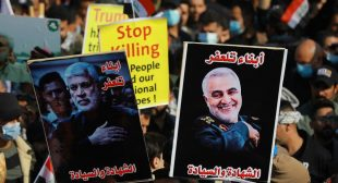 Iran Issues Red Notice Demand for Interpol to Arrest Trump, 47 US Officials for Soleimani Assassination